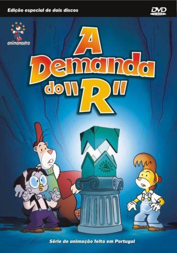 a-demanda-do-r