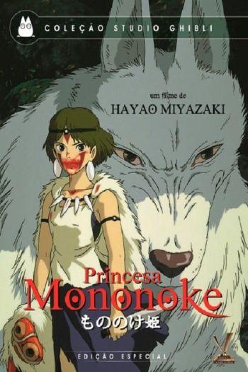 a-princesa-mononoke