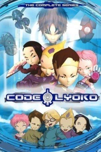 code-lyoko