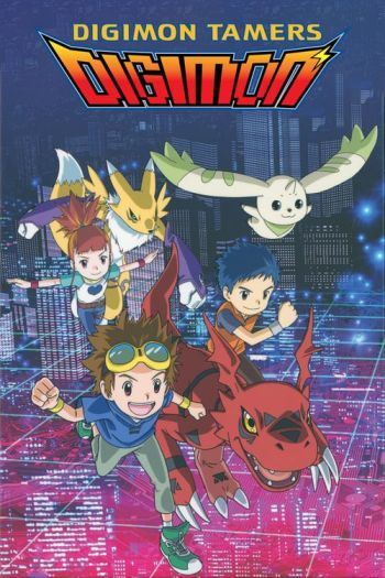 digimon-tamers