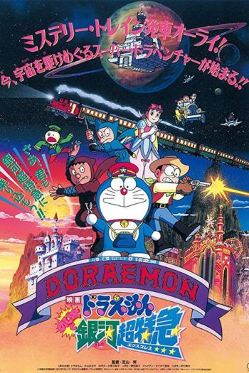 doraemon-e-o-expresso-do-tempo