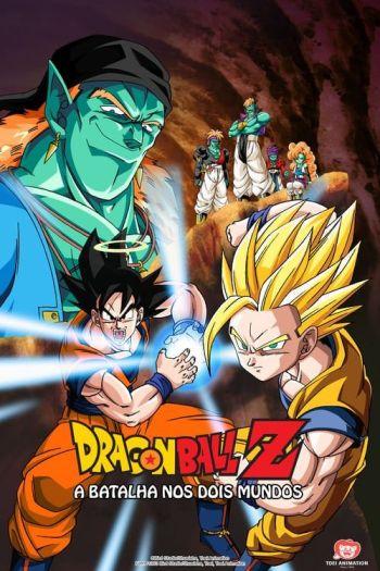 dragon-ball-z-o-super-homem-da-galaxia