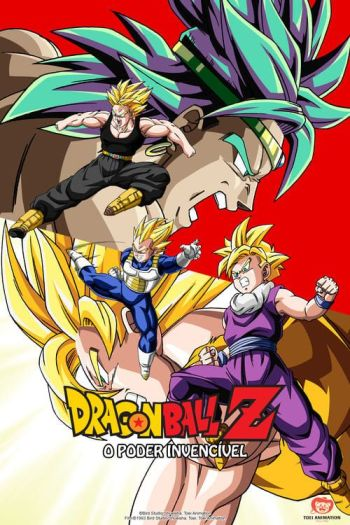 dragon-ball-z-uma-batalha-ardente