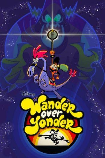 galaxia-wander