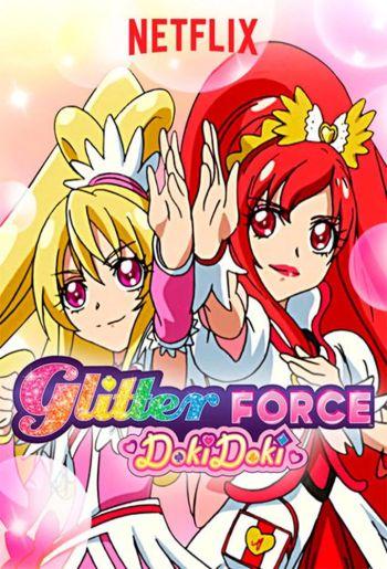 glitter-force-doki-doki