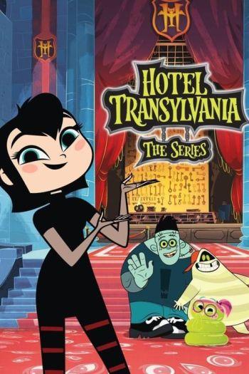 hotel-transylvania-a-serie