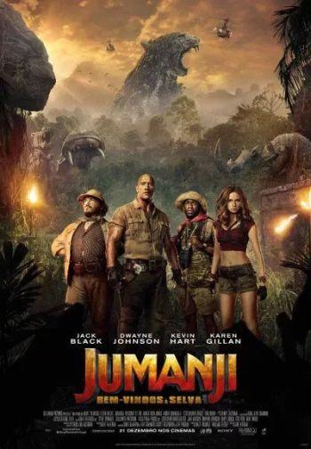 jumanji-bem-vindos-a-selva