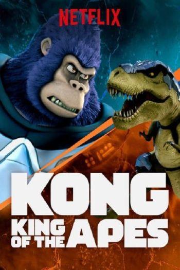 kong-o-rei-dos-macacos