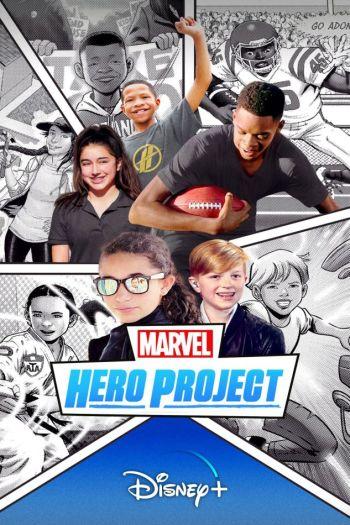 marvel-projeto-heroi