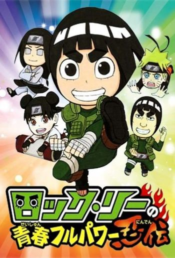 naruto-sd-rock-lee