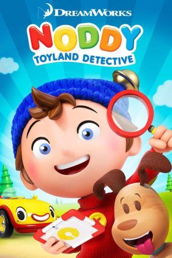 noddy-o-detetive-do-pais-dos-brinquedos