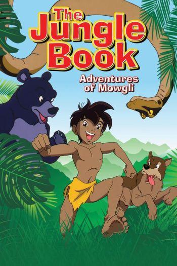 o-livro-da-selva-1992