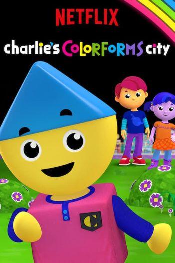 o-mundo-colorido-do-charlie