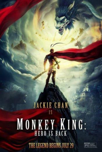 o-rei-macaco