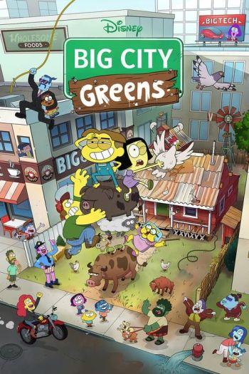 os-green-na-cidade-grande