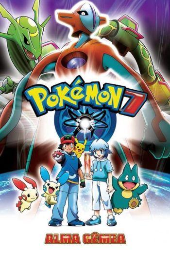 pokemon-7-alma-gemea