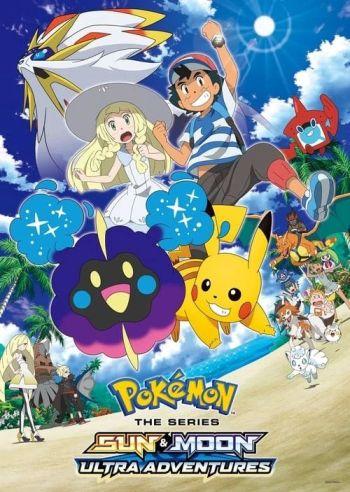 pokemon-a-serie-sol-e-lua-ultra-aventuras