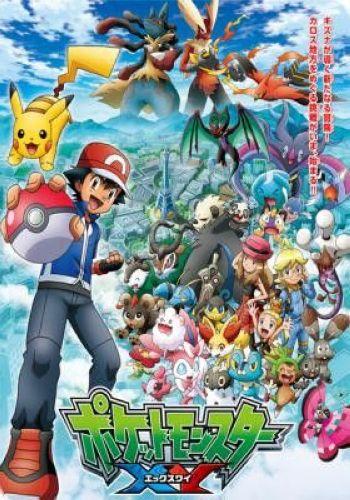 pokemon-a-serie-xy-uma-nova-mega-aventura