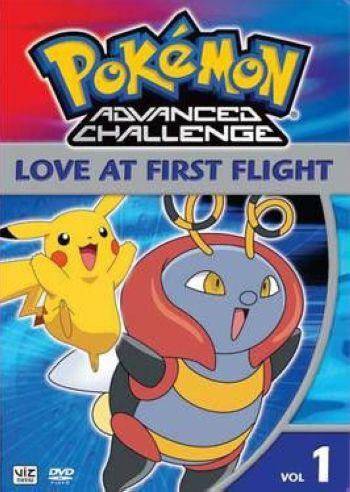 pokemon-advanced-challenge