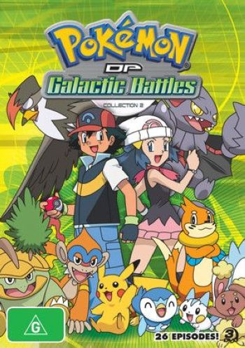 pokemon-dp-combates-galaticos