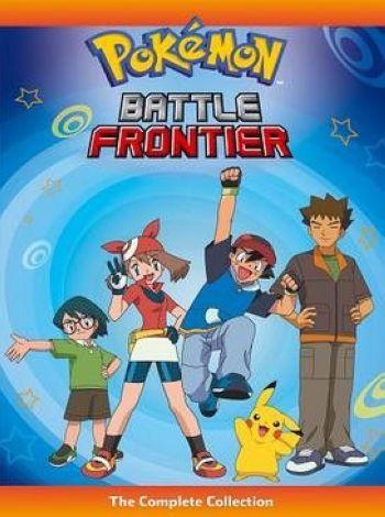 pokemon-fronteira-de-batalha