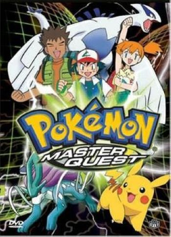 pokemon-master-quest