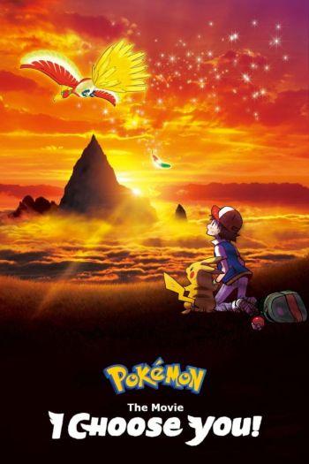 pokemon-o-filme-escolho-te-a-ti