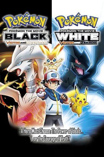 pokemon-preto-e-branco