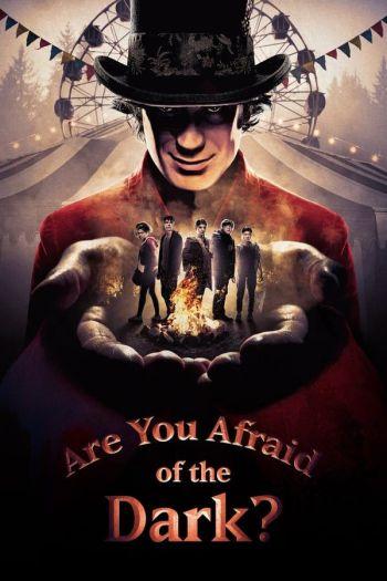 quem-tem-medo-do-escuro
