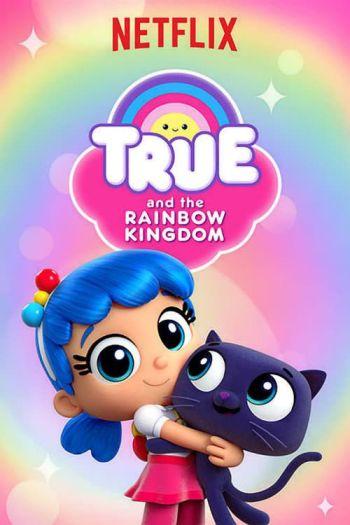 vera-e-o-reino-do-arco-iris